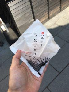 熊本旅行3