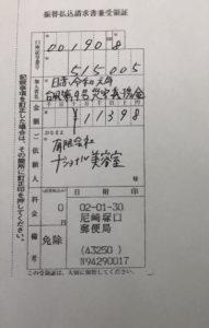0655DE84-99B5-4BFE-83E6-09270E2A7F6C