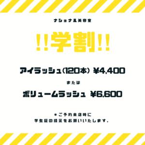 CA19D6C5-6145-4451-BAF1-E9E9D4684D2C