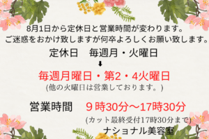 3EBB132C-0FD3-450B-9218-7CD4DF822D5F